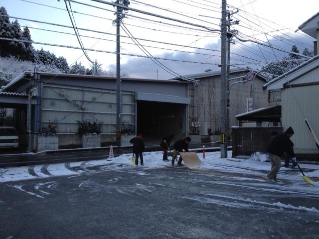 http://www.houraisen.co.jp/blog/houraisen/20120117_2.JPG