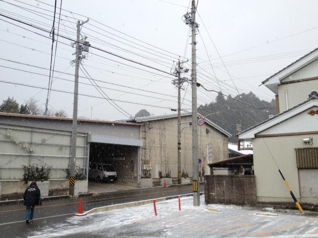 http://www.houraisen.co.jp/blog/houraisen/20120127_2.JPG