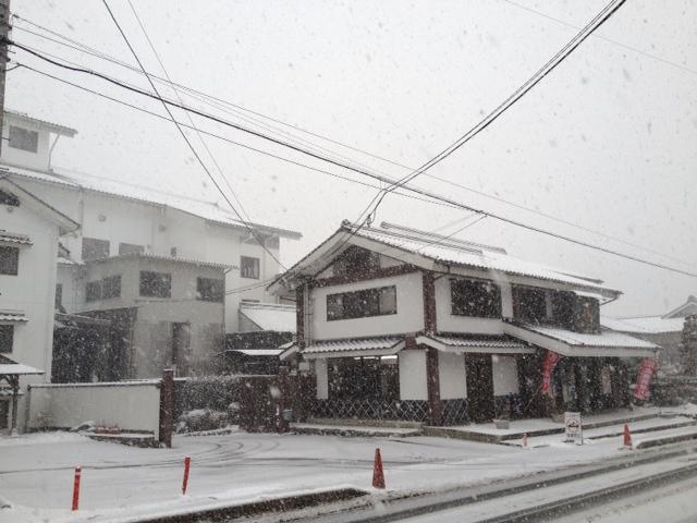 http://www.houraisen.co.jp/blog/houraisen/20120202_2.JPG