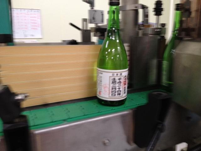 http://www.houraisen.co.jp/blog/houraisen/20120204-1.JPG