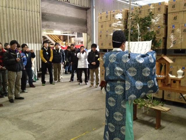http://www.houraisen.co.jp/blog/houraisen/20120204_3.JPG