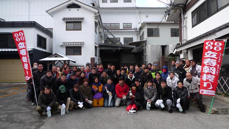 http://www.houraisen.co.jp/blog/houraisen/20120204_4.JPG
