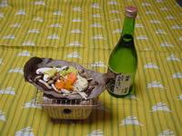 Houbamiso_s.jpg