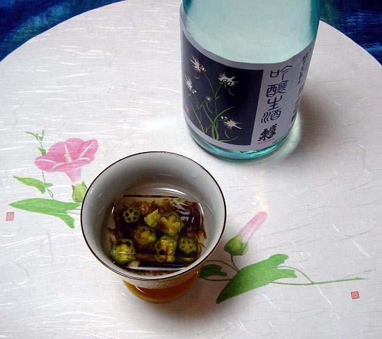 もずく寄せ(2008、7)吟醸生酒.jpg