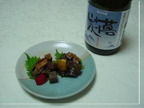 三河地鶏のバルサミゴ酢マリネ2006.5.jpg