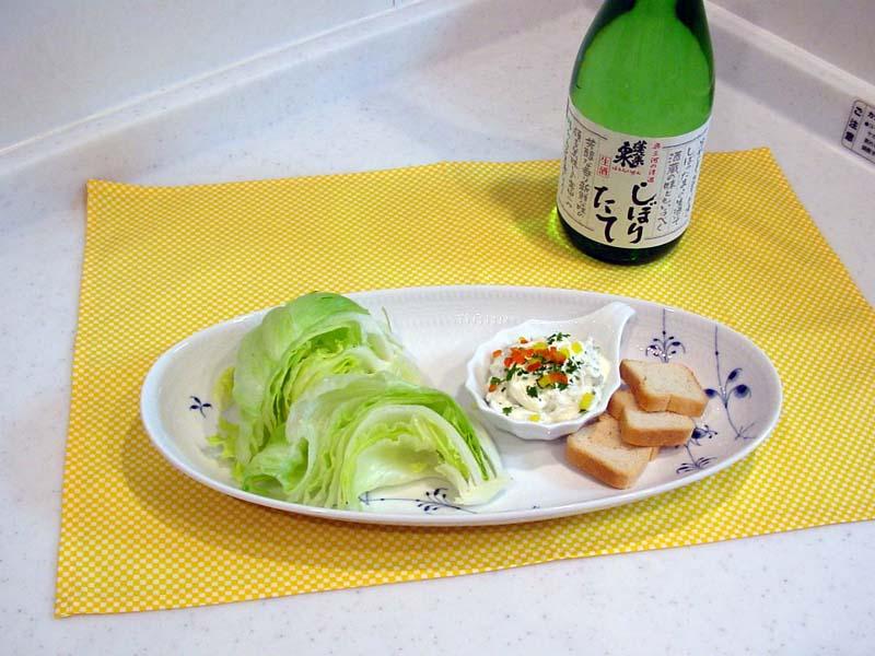 吟醸しぼりたて(2009.11)