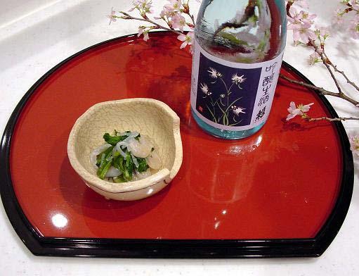 吟醸生酒芹・しらたき(2009.3)