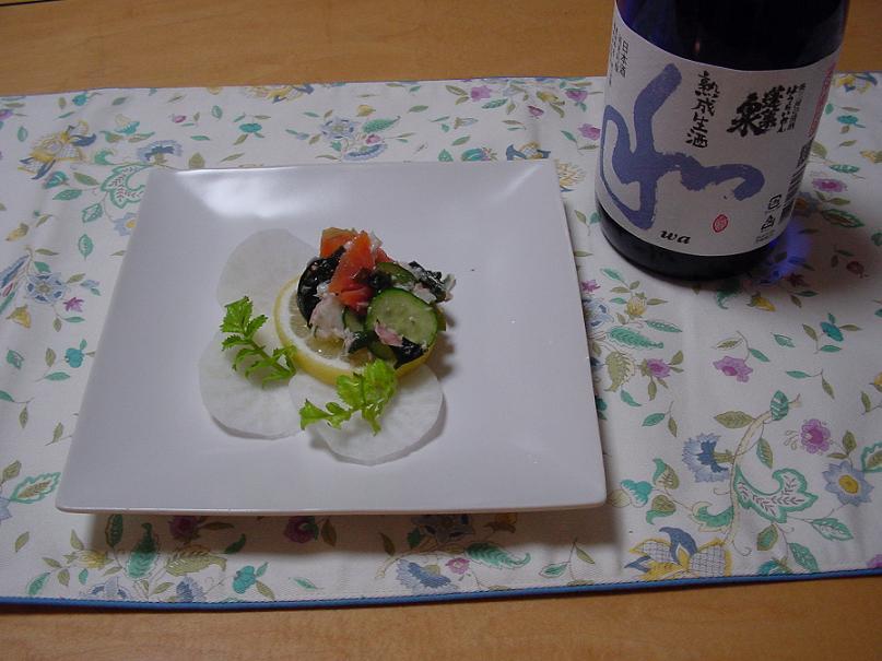 和熟成生酒レシピ(2007.3)スモークサーモン