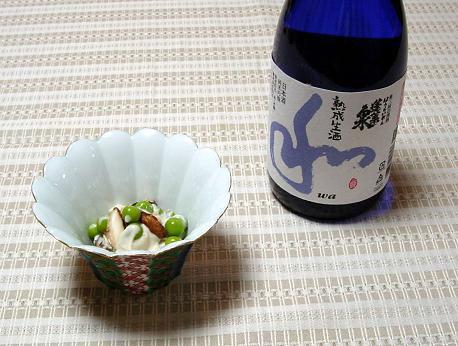 和生(2008.2)グリーンピースの白和え.jpg