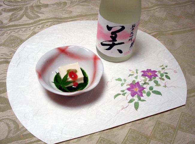 美(2008.6)