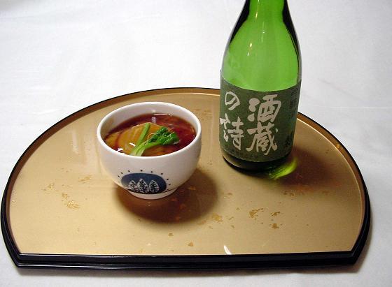 12月酒蔵の詩レシピ.jpg