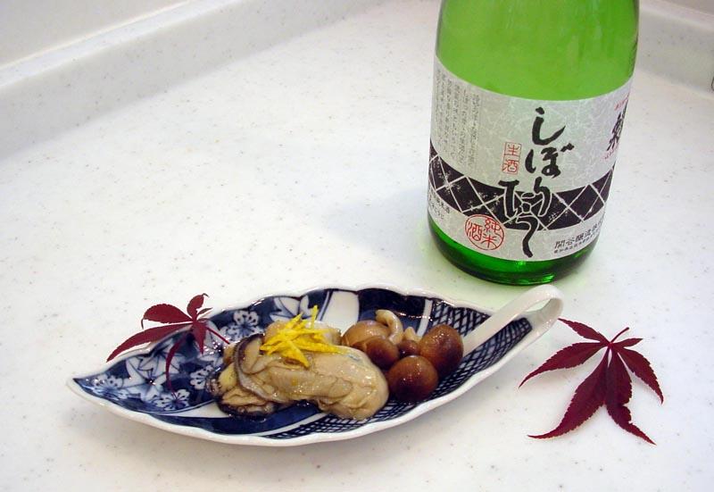 jyunnmai純米しぼりたてレシピ.jpg