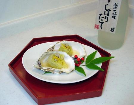 木札 送り 2011.12.19.jpg