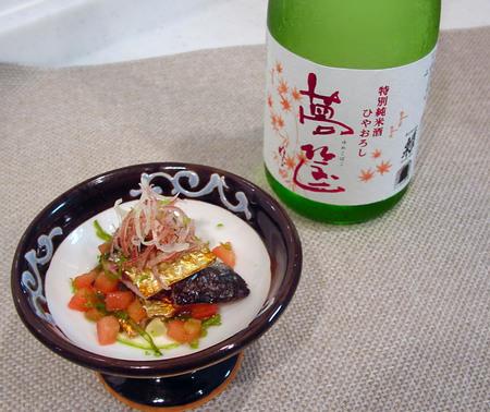 秋刀魚 送り.jpg