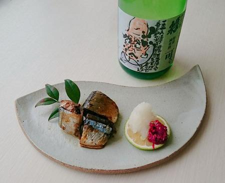 秋刀魚スマホ 送り.jpg
