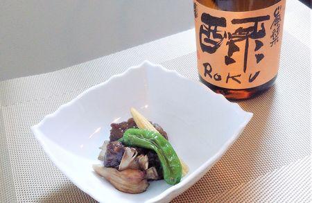 Roku5(送付).jpg