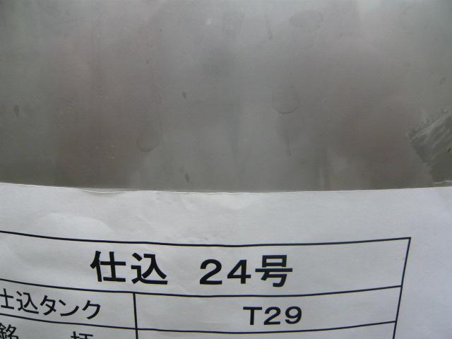 P1000991.JPG