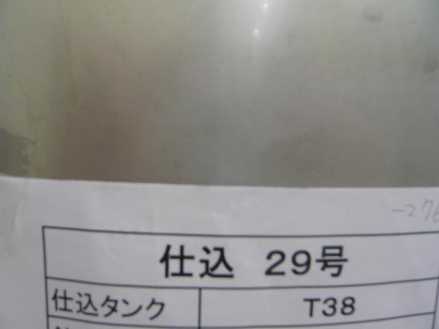 P1010048.JPG
