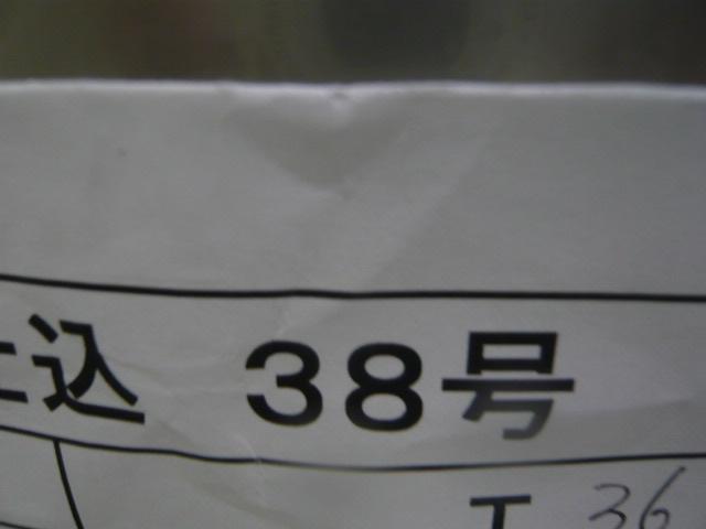 P1010174.JPG