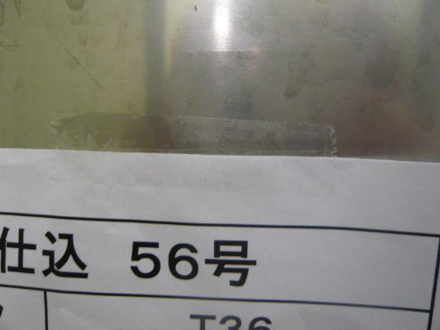 P1010301.JPG