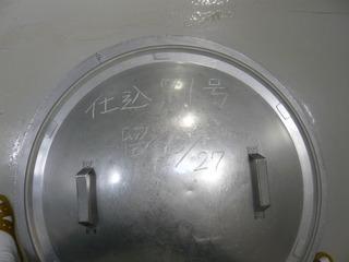 P1010354.JPG