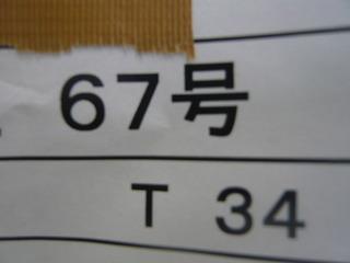 P1010499.JPG