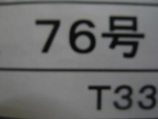 P1010537.JPG