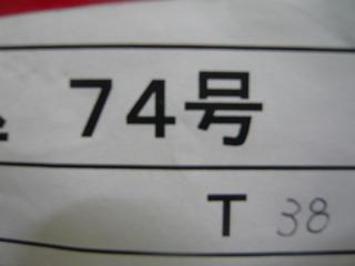 P1010547.JPG