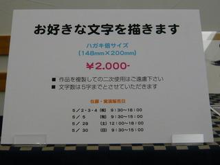 P1010555.JPG