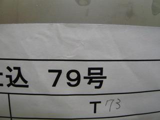 P1010564.JPG