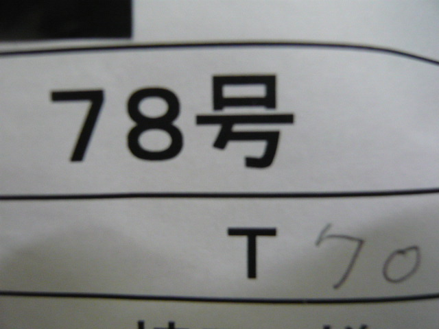 P1010570.JPG