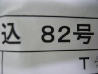 P1010575.JPG