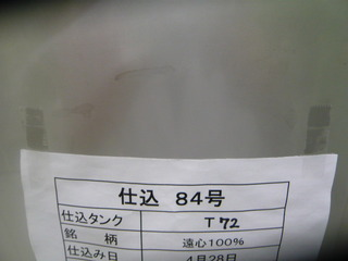 P1010590.JPG