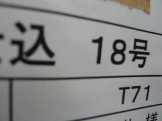 P1020223.JPG