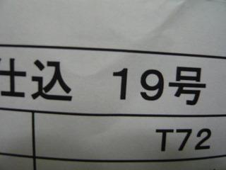 <br /> P1020286.JPG