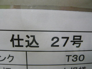 P1020383.JPG