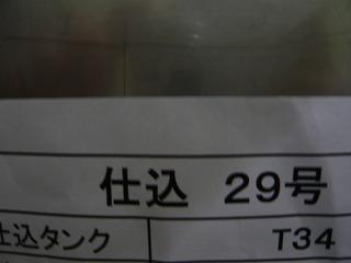 P1020393.JPG