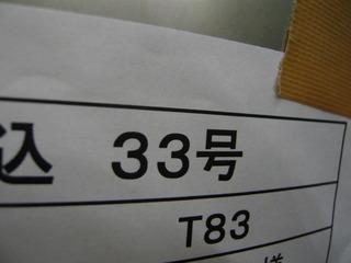 P1020398.JPG