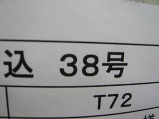 P1020430.JPG