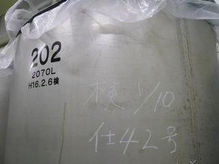 P1020542.JPG