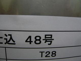 P1020631.JPG