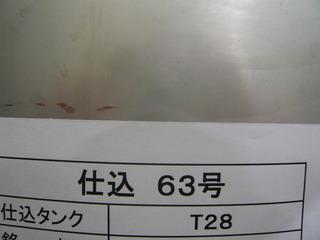 P1020726.JPG