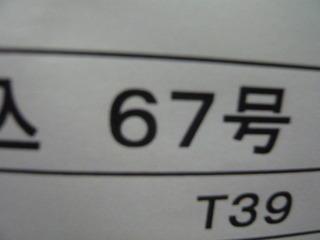 P1020748.JPG