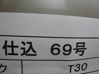 P1020782.JPG