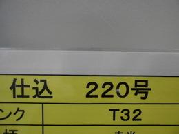 CIMG2193.JPG