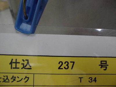 CIMG3730.JPG