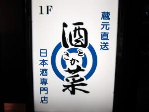 IMG_1916.JPG