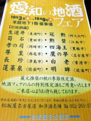 IMG_2227.JPG