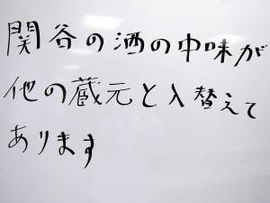 IMG_5277.JPG