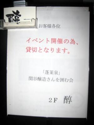IMG_9833.JPG